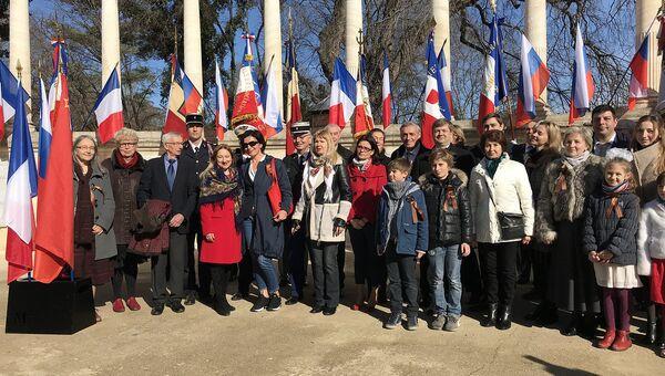 Участники церемонии посвященной памяти Сталинградской битвы, в Монпелье. 2 февраля 2018
