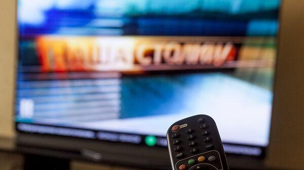 Заставка телепередачи Наша Столица производства Первого Балтийского канала