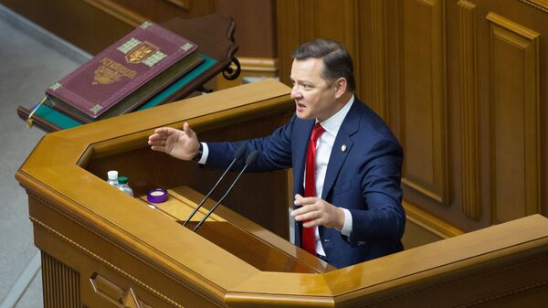 Лидер фракции Радикальной партии Олег Ляшко выступает на заседании Верховной рады Украины в Киеве