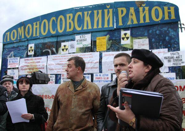 Митинг на Ленинском проспекте против строительства элитного дома Надежда