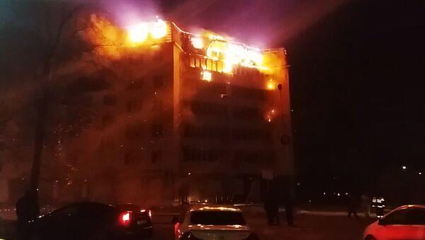 Пожар в жилом доме в городе Артем, Приморский край