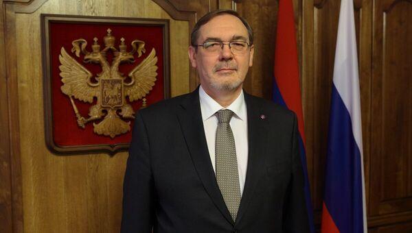 Чрезвычайный и Полномочный Посол РФ в Республике Армения Иван Волынкин. Архивное фото