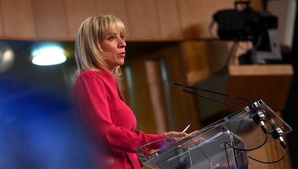 Официальный представитель МИД РФ Мария Захарова во время брифинга по текущим вопросам внешней политики. 8 февраля 2018
