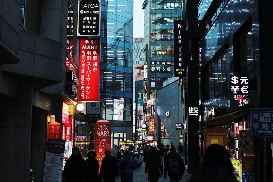 На одной из улиц Сеула