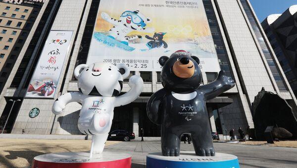 Фигуры талисманов зимних Олимпийских игр 2018 в Сеуле