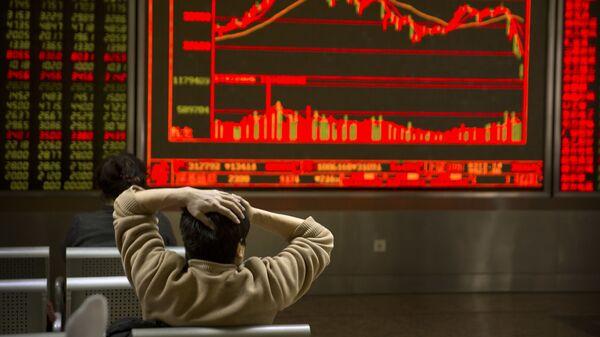 График цен на акции после того, как промышленный индекс Dow Jones на Wall Street упал более чем на 1000 пунктов. 9 февраля 2018