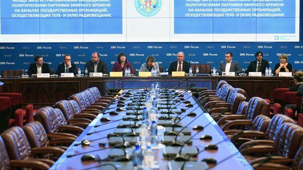 Памфилова заявила о регулярном интернет-мониторинге деятельности ЦИК