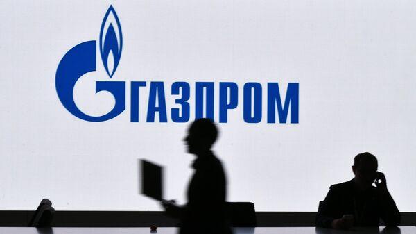 Стенд компании Газпром на Российском инвестиционном форуме в Сочи