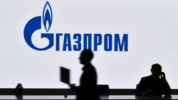 Стенд компании Газпром. Архивное фото