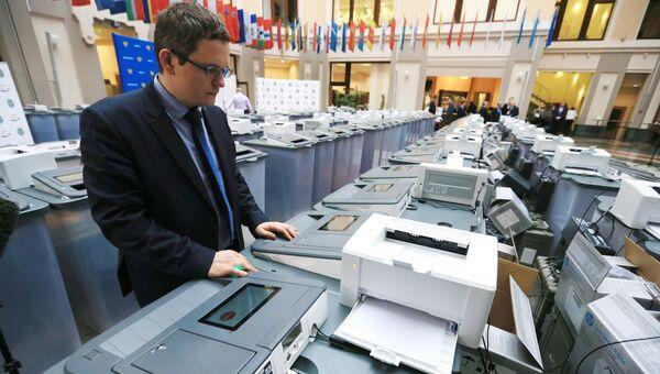 Комплексы обработки избирательных бюллетеней в ЦИК РФ