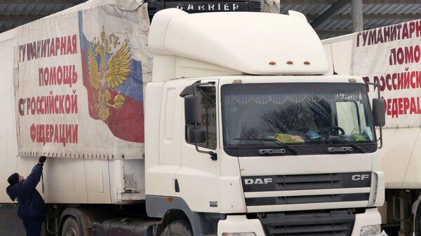 Автомобиль гумконвоя МЧС России. Архивное фото
