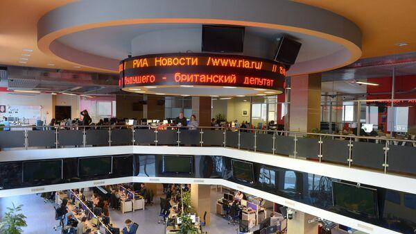 РИА Новости лидирует по популярности в соцсетях