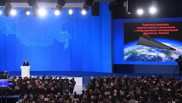 Новое оружие России: кадры, продемонстрированные в послании Путина