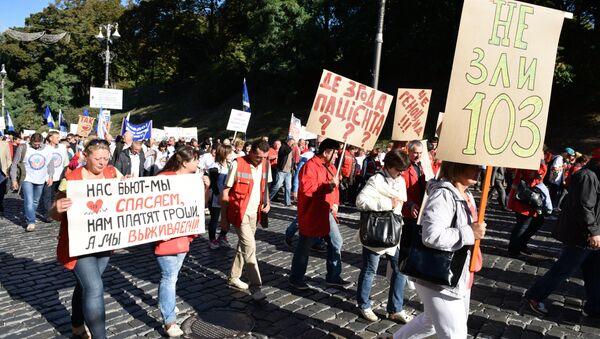 Участники акции протеста работников здравоохранения в Киеве. Архивное фото