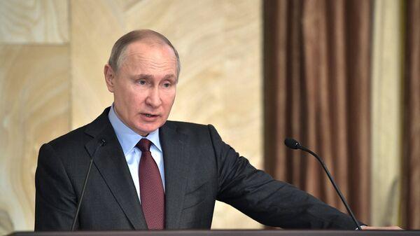 Владимир Путин выступает на заседании коллегии ФСБ РФ. 5 марта 2018
