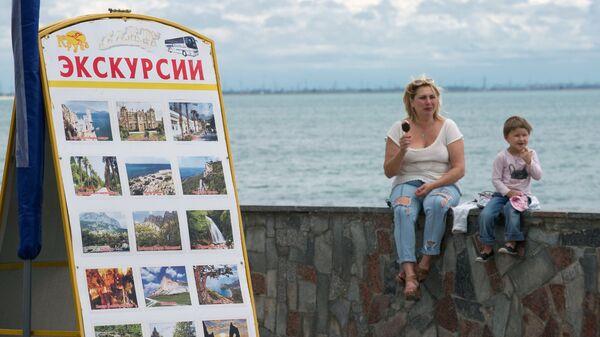 Отдыхающие на набережной имени Валентины Терешковой в городе Евпатория в Крыму