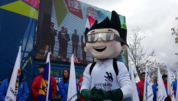 Старт эстафеты флага чемпионата WorldSkills - 2019, который пройдет в Казани, в Мадриде, Испания. 12 марта 2018