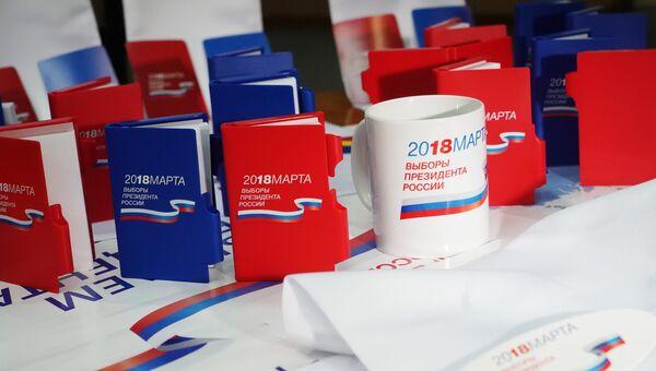 Подготовка к выборам президента. Архивное фото