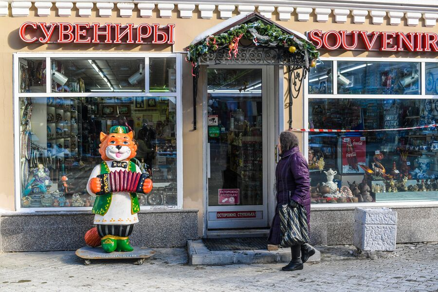 Сувенирный магазин на улице Баумана в Казани