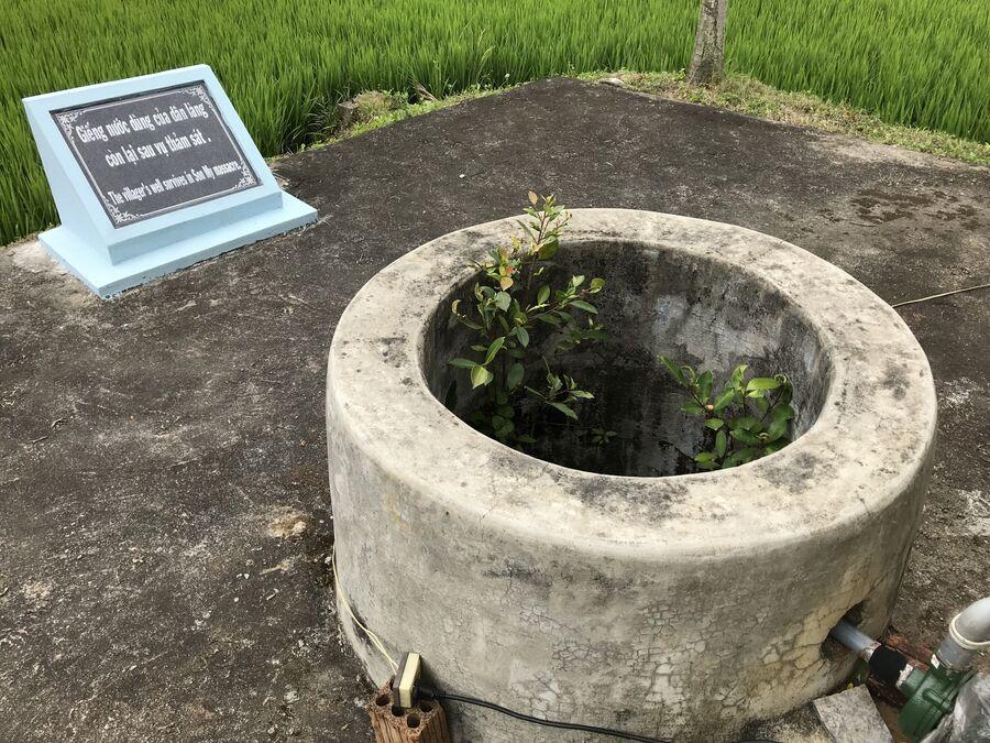 Колодец в Сонгми