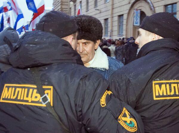 Митинг белорусской оппозиции в Минске. Архив