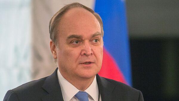Посол РФ в США Анатолий Антонов. Архивное фото