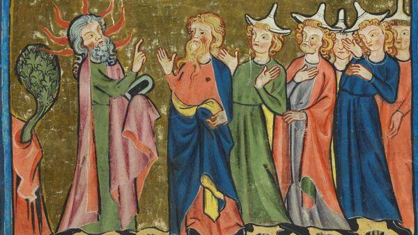 Иллюстрация к книге Страдающее Средневековье издательства АСТ