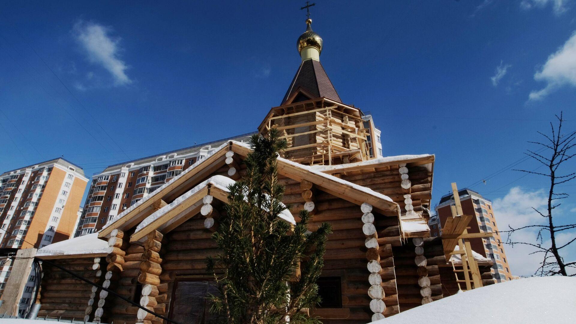 Строящийся храм в честь 12 апостолов в Ховрине - РИА Новости, 1920, 19.10.2020