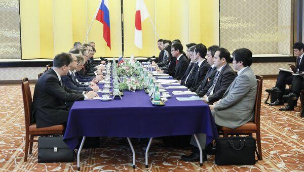 Встреча министров иностранных дел Японии и России. Архивное фото