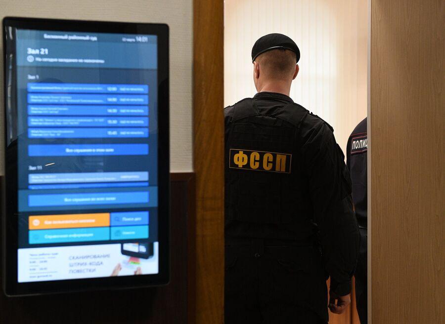 Сотрудник Федеральной службы судебных приставов в Басманном суде Москвы