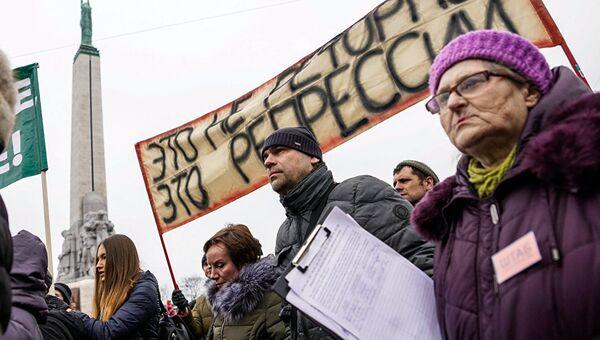 Акция в защиту русских школ в Латвии. Архивное фото