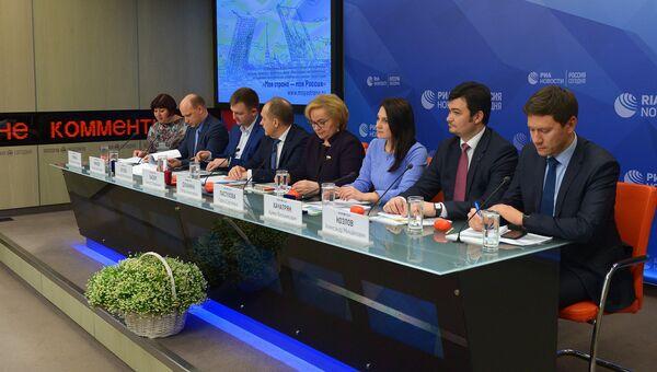 Подведение итогов первого этапа Всероссийского конкурса Моя страна – моя Россия
