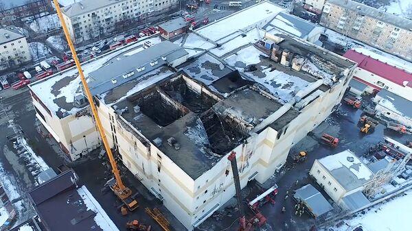 Ликвидация последствий пожара в ТЦ Зимняя вишня в Кемерово