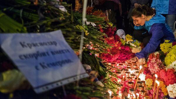Участники акции в память о погибших при пожаре в торговом центре Зимняя вишня. Архивное фото