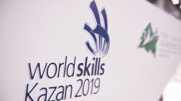 WorldSkills Kazan 2019