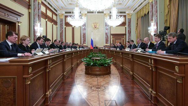 Дмитрий Медведев проводит совещание с членами кабинета министров РФ в Доме правительства РФ. 29 марта 2018