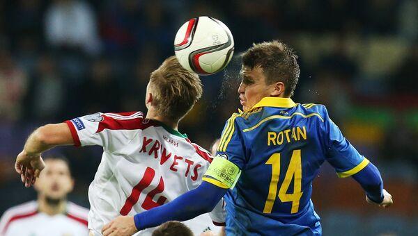 Капитан сборной Украины Руслан Ротань. Архивное фото
