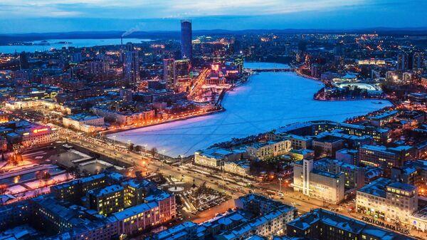 Екатеринбург. Архивное фото