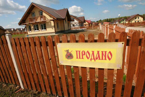 Число сделок с первичным загородным жильем Подмосковья выросло на 26%. Архив