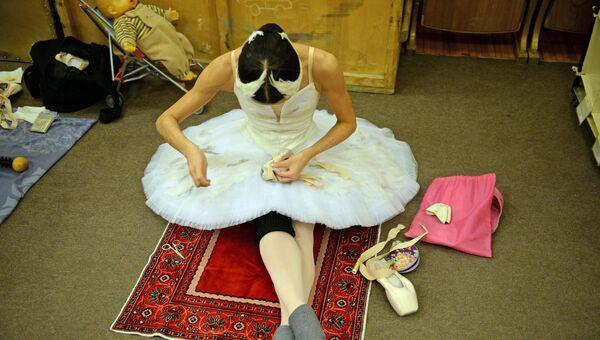Балерина в гримерной Новосибирского оперного театра.