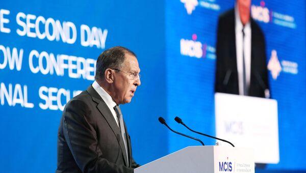 Министр иностранных дел РФ Сергей Лавров на VII Московской конференции по международной безопасности. 5 апреля 2018