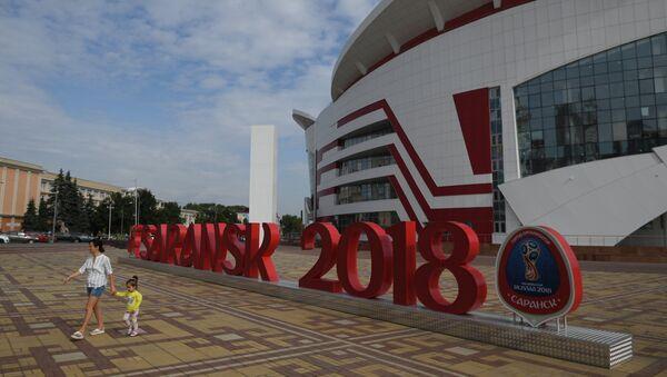 Инсталляция с символикой чемпионата мира по футболу-2018