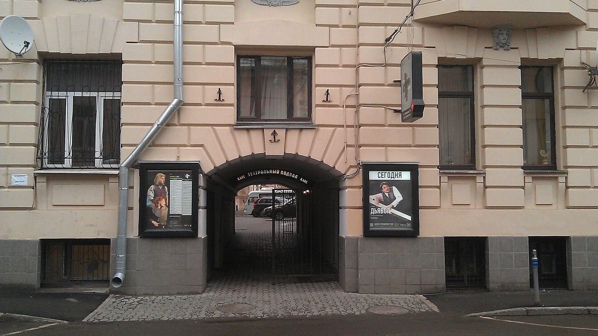 Вход в старое помещение Московского театра-студии Олега Табакова на улице Чаплыгина - РИА Новости, 1920, 30.06.2021