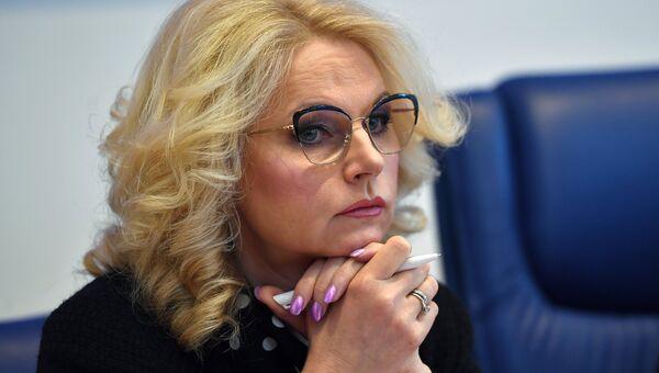 Председатель Счётной палаты РФ Татьяна Голикова. архивное фото