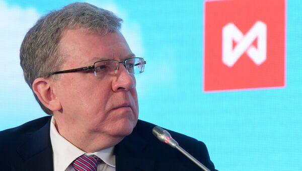 Председатель Наблюдательного совета Московской биржи Алексей Кудрин на Биржевом форуме 2018. 10 апреля 2018