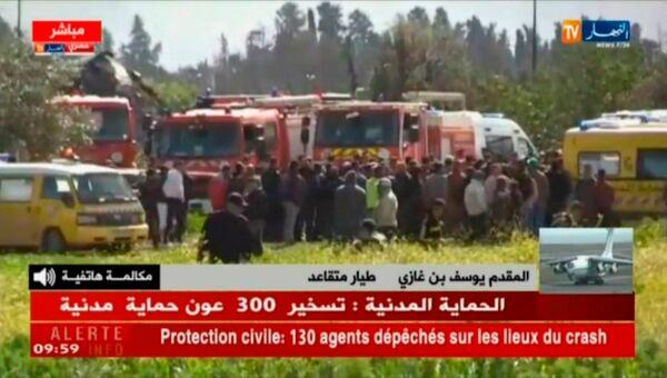 Место крушения алжирского военного самолета Ил-76 в Буфарике. 11 апреля 2018