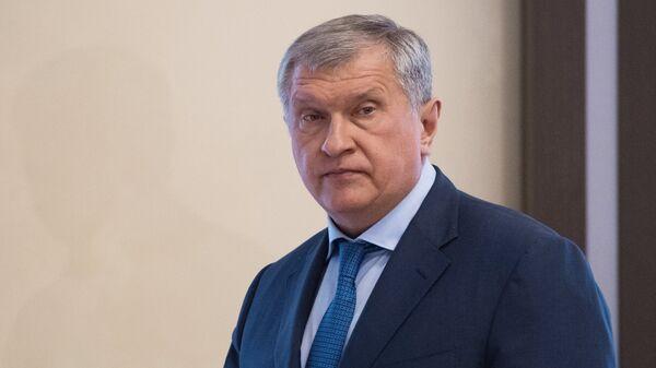 Главный исполнительный директор ПАО НК Роснефть Игорь Сечин