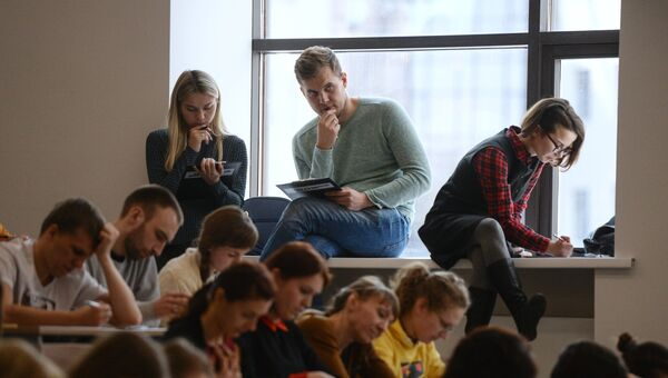 Аудитория Новосибирского государственного университета. Архивное фото