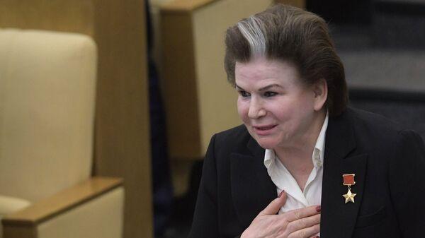 Валентина Терешкова на пленарном заседании Государственной Думы РФ. 12 апреля 2018