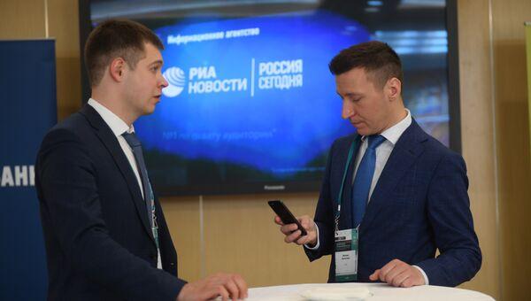 Участники конференции Цифровая трансформация: интеллектуальная собственность и блокчейн-технологии в Москве